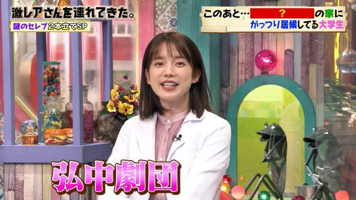 2020年10月05日弘中綾香の画像02枚目