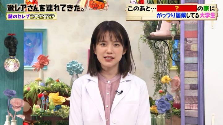2020年10月05日弘中綾香の画像05枚目