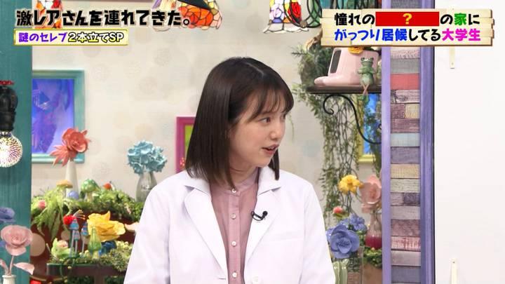 2020年10月05日弘中綾香の画像07枚目