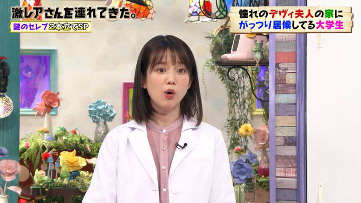 2020年10月05日弘中綾香の画像08枚目