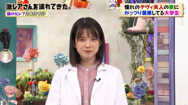 2020年10月05日弘中綾香の画像09枚目