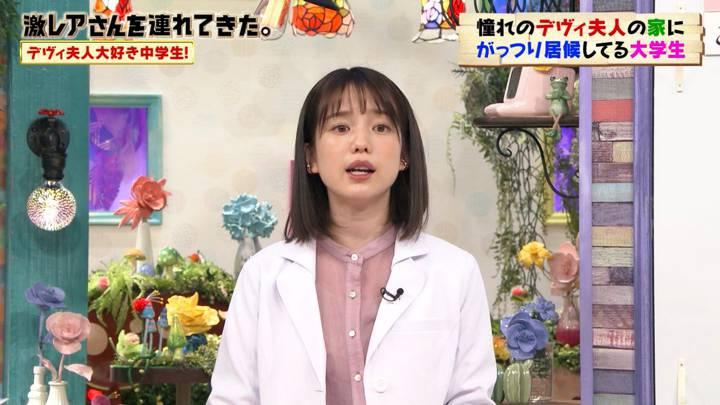 2020年10月05日弘中綾香の画像10枚目