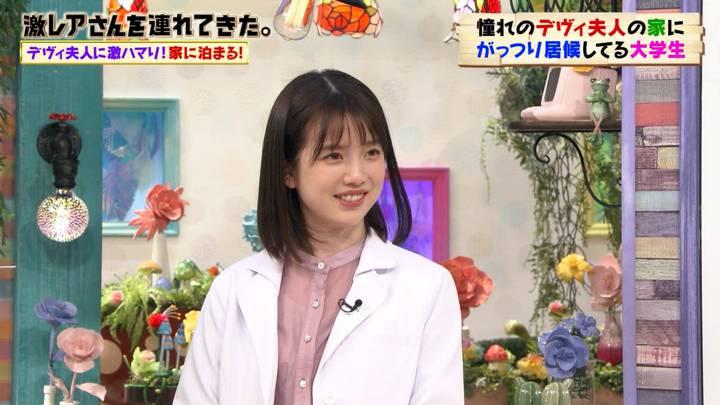 2020年10月05日弘中綾香の画像11枚目