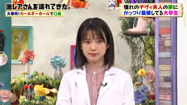 2020年10月05日弘中綾香の画像12枚目
