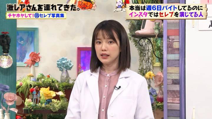 2020年10月05日弘中綾香の画像13枚目