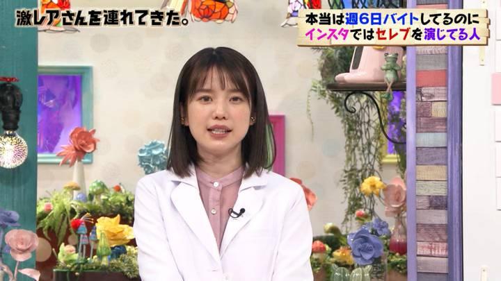 2020年10月05日弘中綾香の画像15枚目