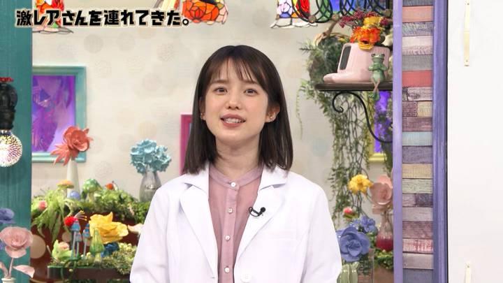 2020年10月05日弘中綾香の画像17枚目