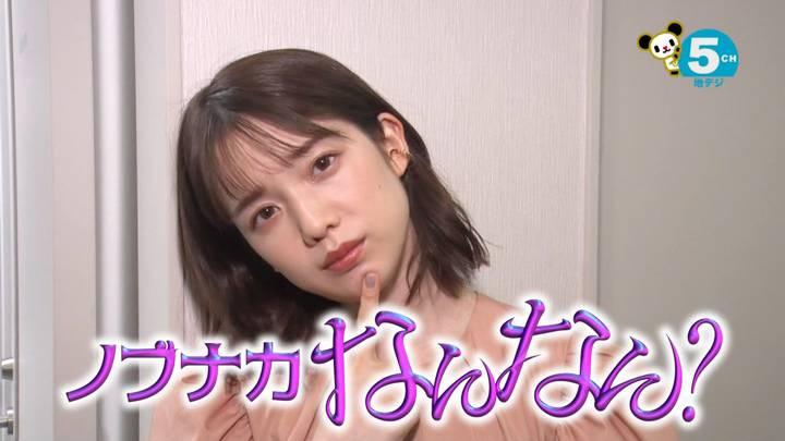 2020年10月10日弘中綾香の画像02枚目