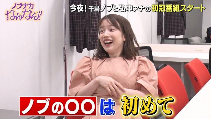 2020年10月10日弘中綾香の画像03枚目