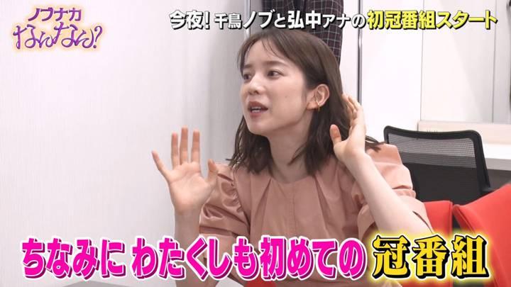 2020年10月10日弘中綾香の画像04枚目