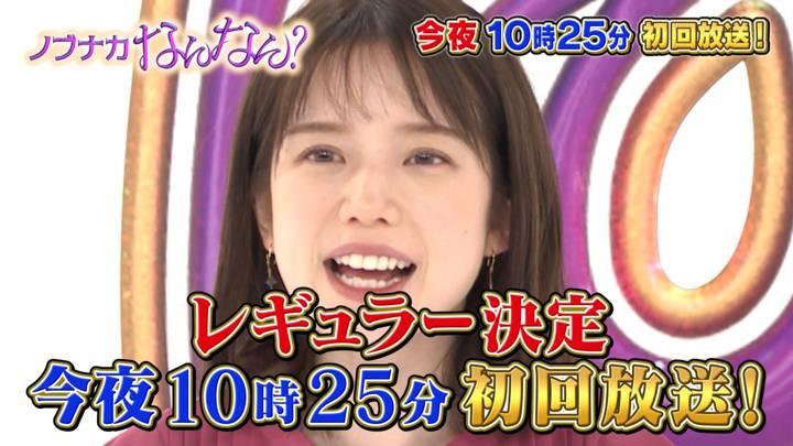 2020年10月10日弘中綾香の画像08枚目