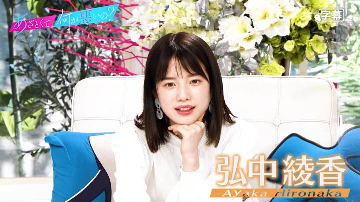 2020年10月10日弘中綾香の画像09枚目