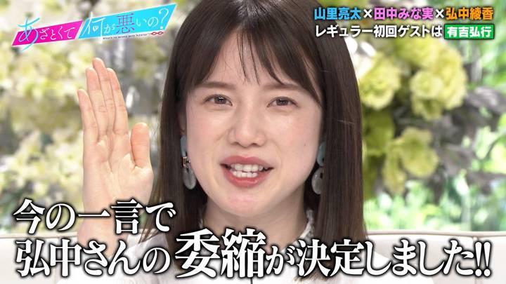 2020年10月10日弘中綾香の画像16枚目
