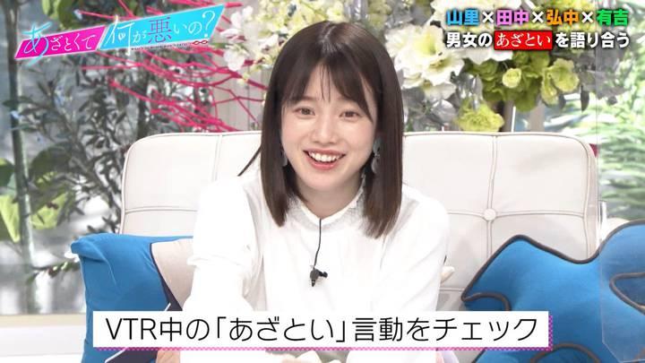 2020年10月10日弘中綾香の画像17枚目