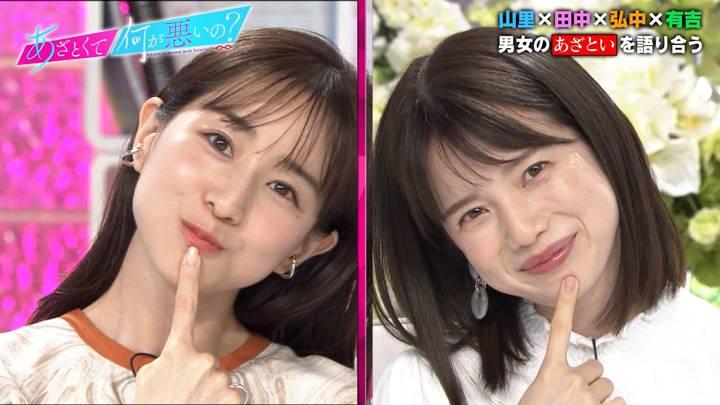 2020年10月10日弘中綾香の画像19枚目