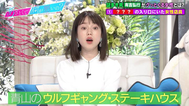 2020年10月10日弘中綾香の画像21枚目
