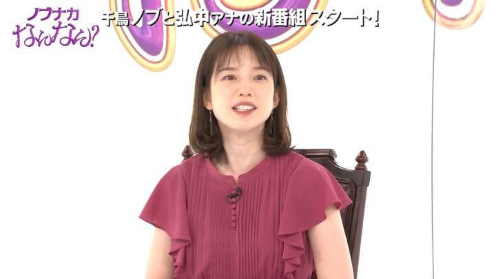 2020年10月10日弘中綾香の画像24枚目