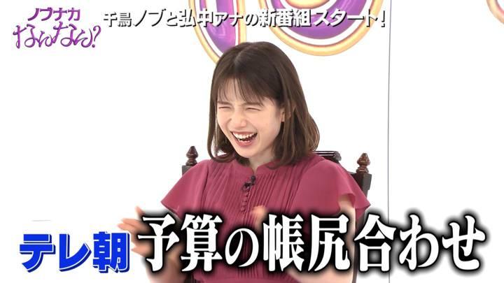 2020年10月10日弘中綾香の画像25枚目