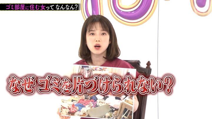 2020年10月10日弘中綾香の画像26枚目