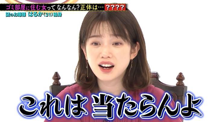 2020年10月10日弘中綾香の画像27枚目