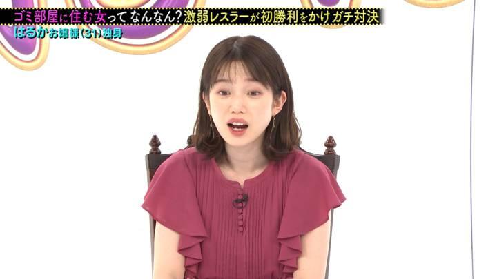2020年10月10日弘中綾香の画像30枚目