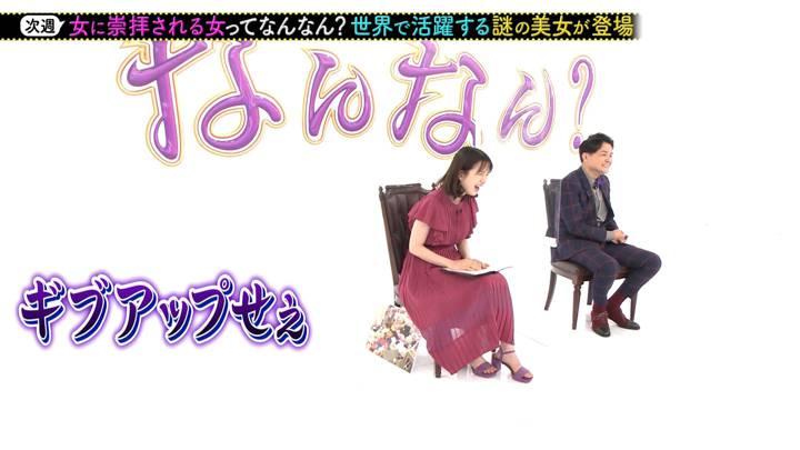 2020年10月10日弘中綾香の画像33枚目