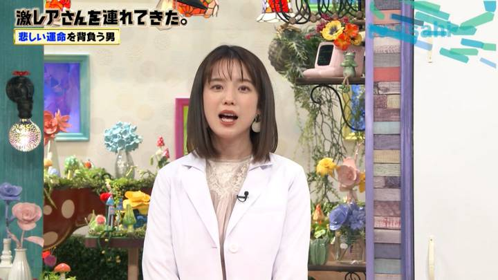 2020年10月12日弘中綾香の画像01枚目