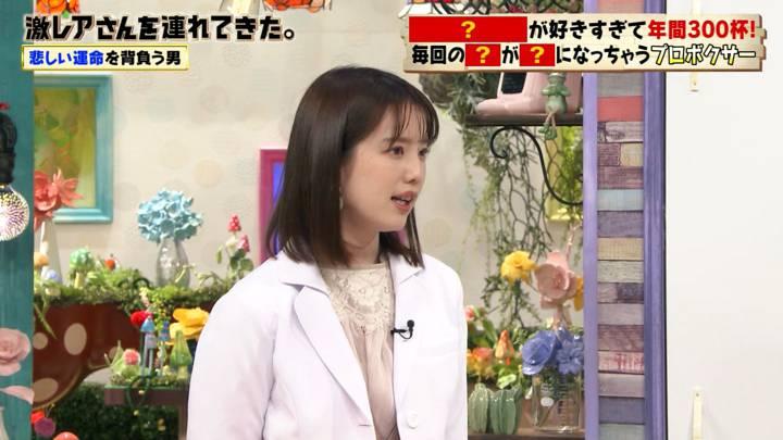 2020年10月12日弘中綾香の画像02枚目