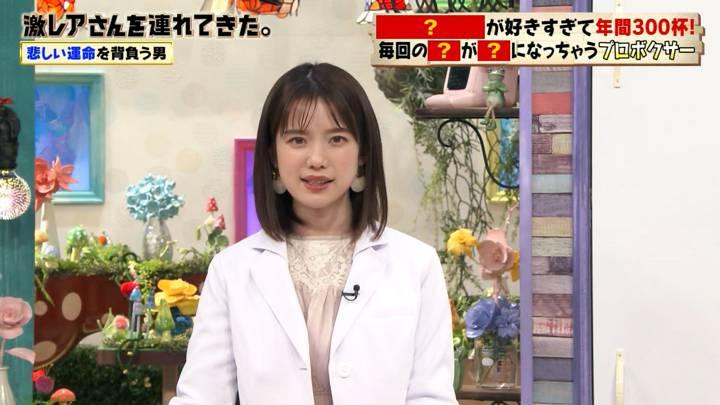 2020年10月12日弘中綾香の画像03枚目