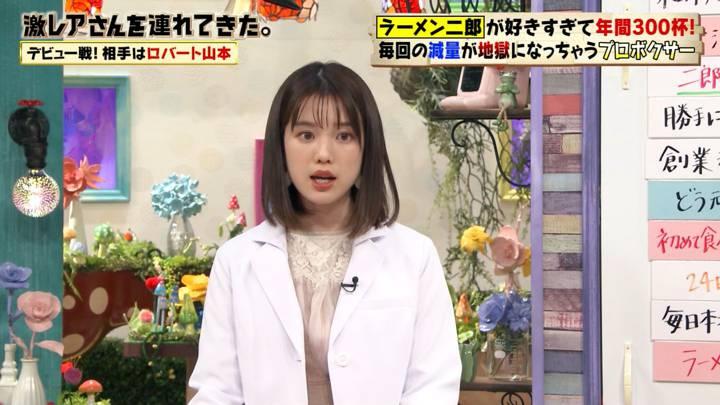 2020年10月12日弘中綾香の画像04枚目