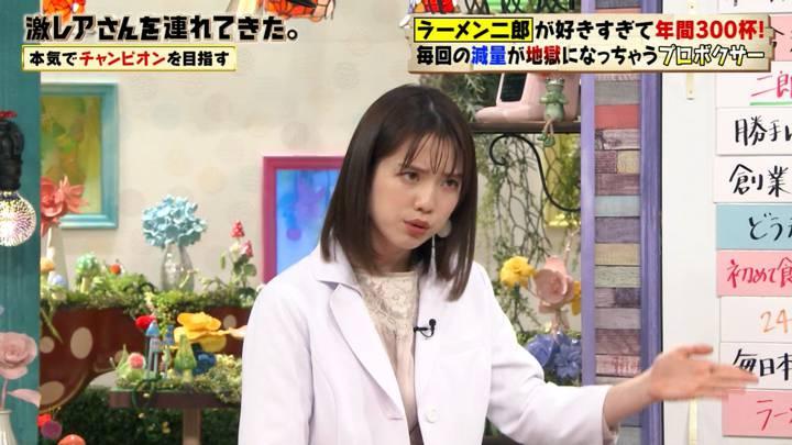 2020年10月12日弘中綾香の画像05枚目
