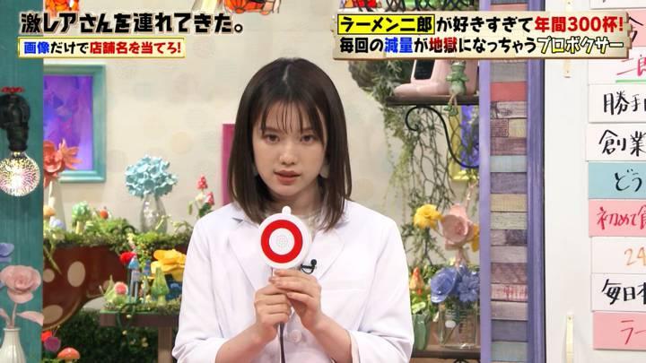 2020年10月12日弘中綾香の画像06枚目