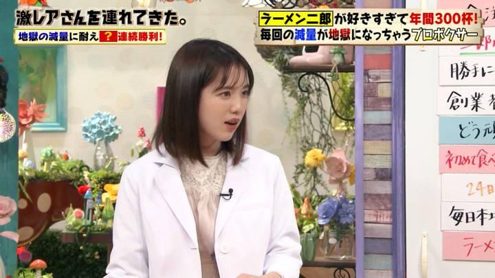 2020年10月12日弘中綾香の画像07枚目