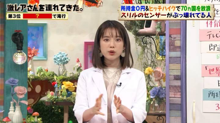 2020年10月12日弘中綾香の画像08枚目