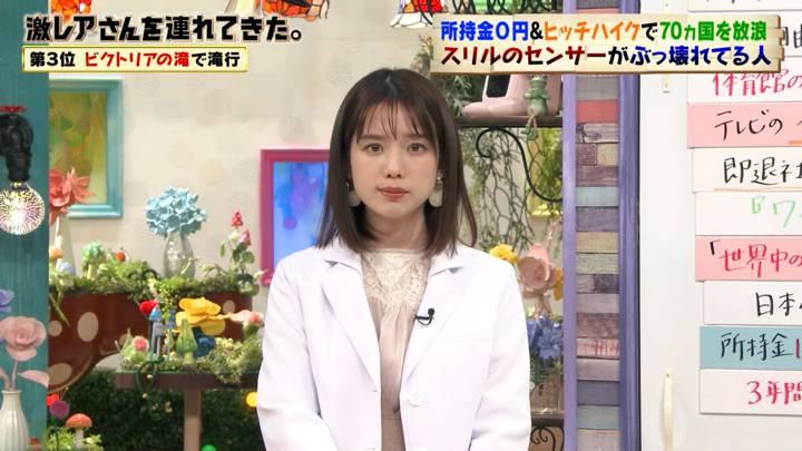 2020年10月12日弘中綾香の画像09枚目