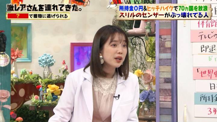 2020年10月12日弘中綾香の画像10枚目