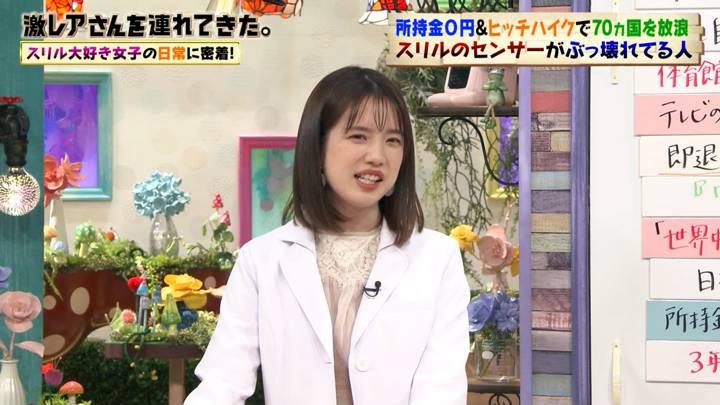 2020年10月12日弘中綾香の画像11枚目