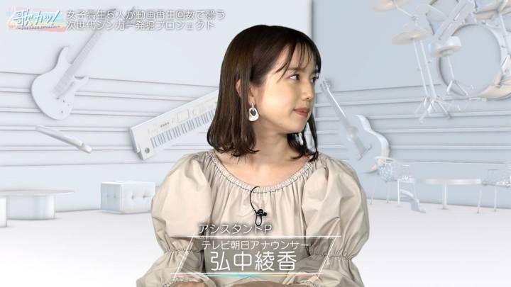 2020年10月15日弘中綾香の画像01枚目