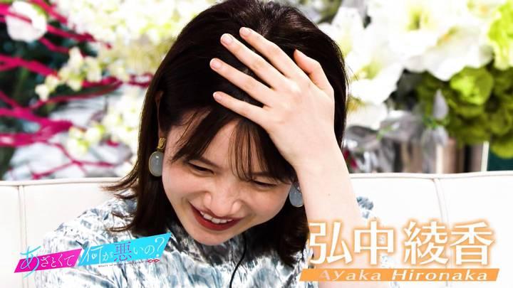 2020年10月17日弘中綾香の画像01枚目