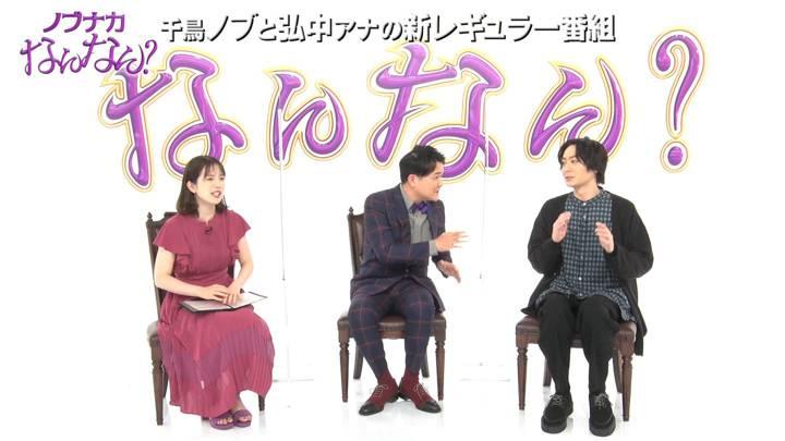 2020年10月17日弘中綾香の画像11枚目