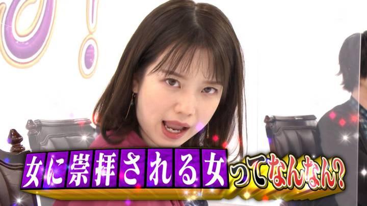2020年10月17日弘中綾香の画像12枚目