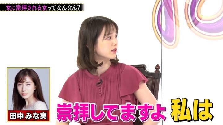 2020年10月17日弘中綾香の画像13枚目