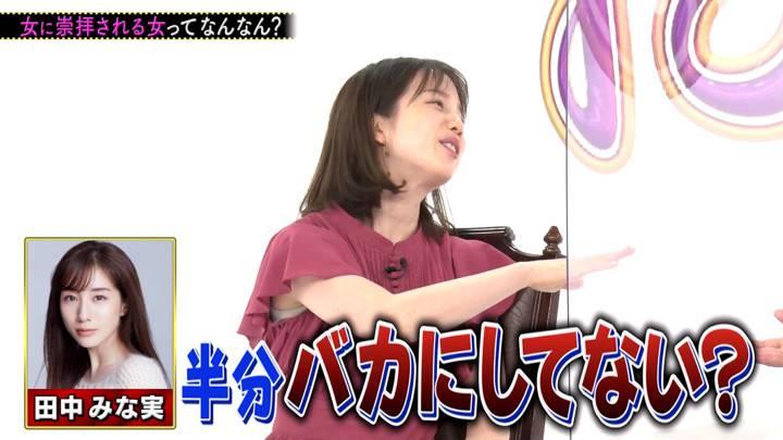 2020年10月17日弘中綾香の画像14枚目