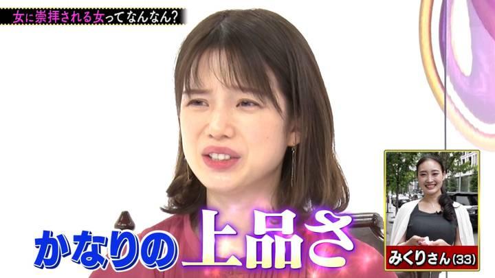 2020年10月17日弘中綾香の画像15枚目