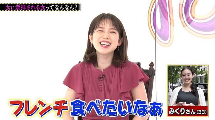 2020年10月17日弘中綾香の画像16枚目