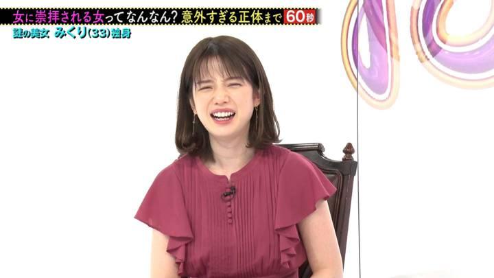 2020年10月17日弘中綾香の画像18枚目