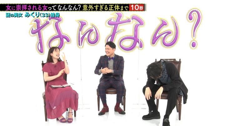 2020年10月17日弘中綾香の画像19枚目