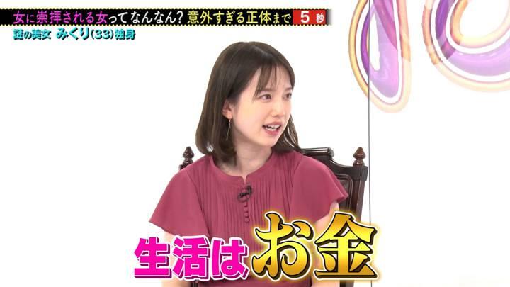 2020年10月17日弘中綾香の画像20枚目