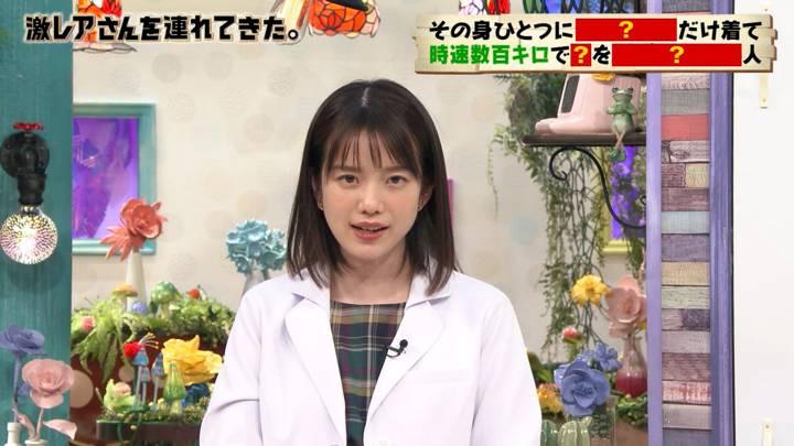 2020年10月19日弘中綾香の画像02枚目