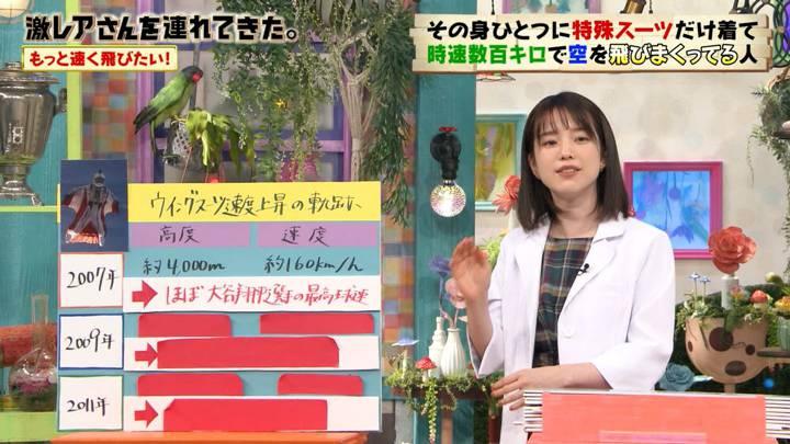 2020年10月19日弘中綾香の画像04枚目